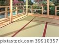 Japanese style tatami 4 39910357
