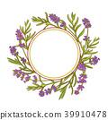 lavender plant vector frame 39910478