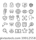 Security and Protection Icon set 39912558