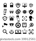 Security and Protection Icon set 39912561