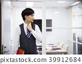 會議演示文稿會議男性營業所商人 39912684