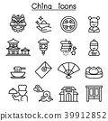 China icon set in thin line style 39912852