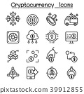 Cryptocurrency icon set in thin line style 39912855