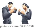 파이팅 포즈를하는 비즈니스맨과 비즈니스 우먼 39913058