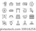 Singapore icon set 39916256