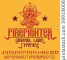 fire truck alphabet 39918006
