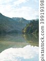 ฟุกุชิม่า,แม่น้ำ,ประเทศญี่ปุ่น 39919398