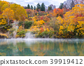 Autumn Onsen Lake Aomori Japan 39919412