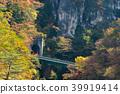 Naruko Gorge Miyagi Tohoku Japan 39919414