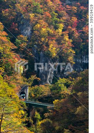 Naruko Gorge valley in Miyagi Tohoku Japan 39919419