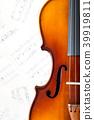 violin on music sheet 39919811