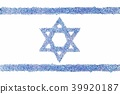 Israeli flag from diamonds 39920187