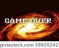 Game over 39920242