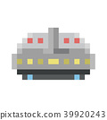เรือเหาะ,สถาบันวิจัย,เกม 39920243