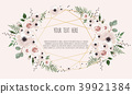 anemone background floral 39921384