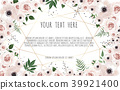 Vector floral design card. Greeting, postcard wedding invite template. Elegant frame with rose and 39921400