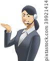 呼叫中心的女商人介绍和指导的摆在 39921414