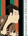 우키요에, 일본 전통화, 목판화 39922236