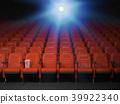 cinema empty theater 39922340