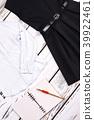 Girls school uniform, notebook, pensil. 39922461