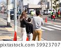 마라톤을 응원하는 부모 39923707