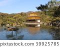 금각사의 풍경 교토 39925785