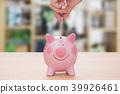 银行 河岸 小猪 39926461