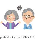 老年夫妇 年长 长者 39927311