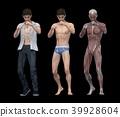 포즈, 신체, 흰색 39928604
