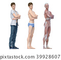 포즈, 신체, 흰색 39928607