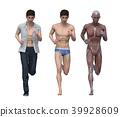포즈, 신체, 흰색 39928609