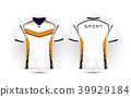 shirt design sport 39929184