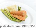 절임, 야채, 채소 39930951
