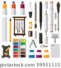 Vector set with equipment for calligraphy  39931115