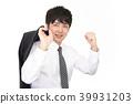 승리의 포즈 사업가 39931203