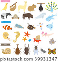 独特的动物 39931347