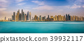 Panorama of Dubai Marina photographed from The Palm Jumeirah 39932117