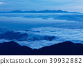 heap, mountain, sea of clouds 39932882