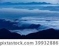 heap, mountain, sea of clouds 39932886