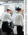 Female Chefs working in industrial kitchen 39935986