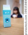 우유, 아이, 어린이 39935989