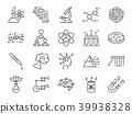 Data science icon set. 39938328