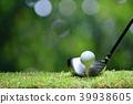 Golf ball on green grass ready to be struck 39938605