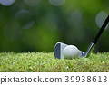 Golf ball on green grass ready to be struck 39938613