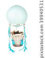 French bulldog puppies in a blue air balloon 39940531