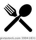 fork spoon vector 39941831