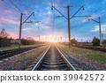 Railroad and beautiful sky at sunset. Railway 39942572
