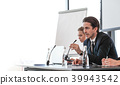 speaker, seminar, conference 39943542