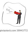 businessman holding flashlight with copyspace 39943772