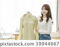 時裝設計師,韓國 39944667